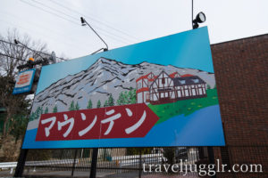 nagoya-mountain8