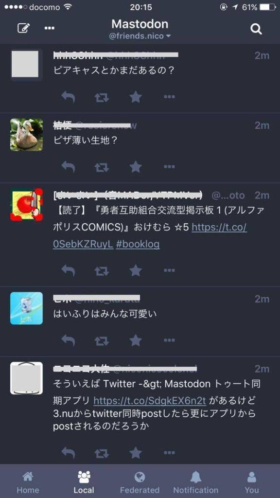 mastodon12